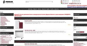 0problem.com.ua, интернет-магазины