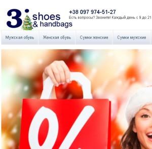 Три Ай Шуз (3i-shoes.com.ua) - украинский магазин брендовой обуви и сумок из Винницы