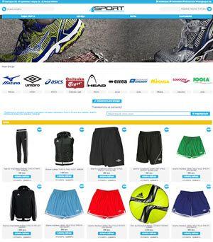 4sport.biz - интернет магазин спортивных товаров для любого уровня подготовки