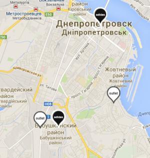 Стоковые магазины Adidas-Reebok в Украине, адреса и телефоны дисконтных центров