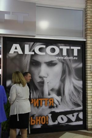 Alcott одежда