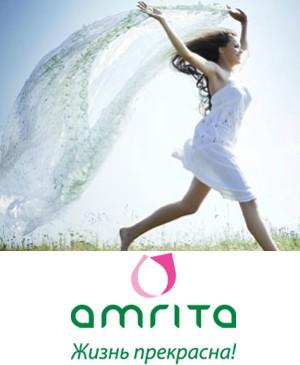Amrita женская косметика