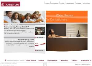 Ariston (Аристон) - бытовая техника из Италии. История компании