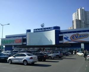 ТЦ Аркадия (Arkadia) на Осокорках в Киеве (бывший ТЦ Материк)
