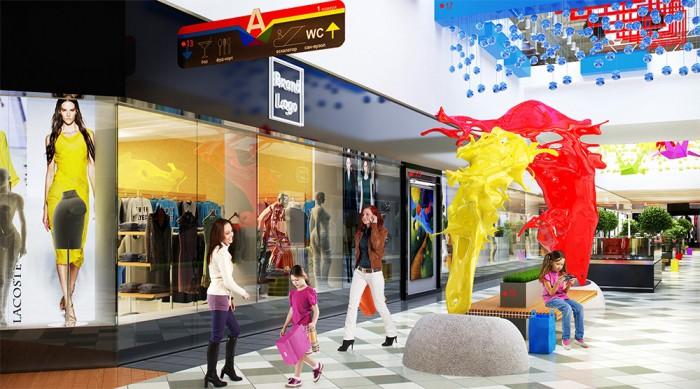 Арт Молл (ART Mall) - торгово-развлекательный центр в Киеве, на Заболотного