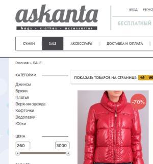 Промокод Askanta (Асканта) 2014 - купон на скидку - интернет-магазин сумок