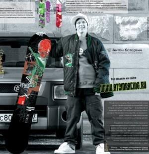 Atom (Атом) - сноуборды, ботинки и крепления из России. История компании