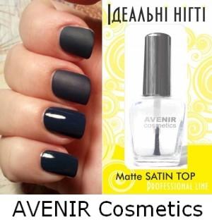 Avenir Cosmetics женская косметика