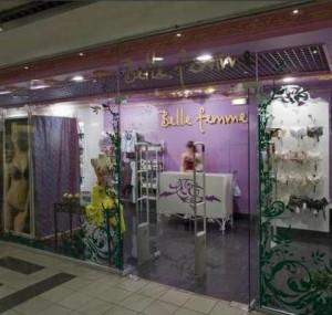 Belle Femme (Бель Фемме) – бутик женского и мужского нижнего белья. Адреса магазинов в Украине