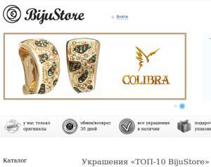 bijustore.com.ua (Бижу Стор) - интернет-магазин бижутерии и украшений в Украине