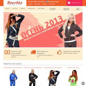 Boechka-com
