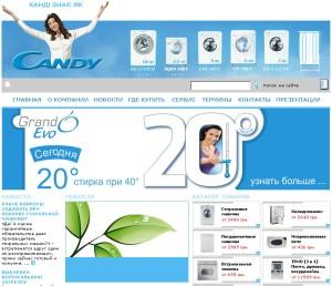 Candy (Канди) - бытовая техника из Италии. История компании