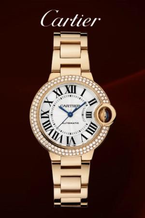 Cartier Paris (Картье) – часы, очки и духи из Франции. Где купить, адреса магазинов в Украине