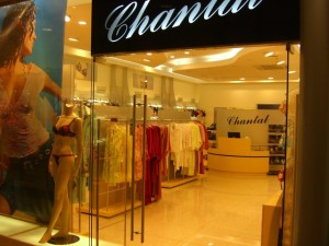 Chantal (Шанталь) - мультибрендовая сеть магазинов нинего белья в Украине. Адреса магазинов