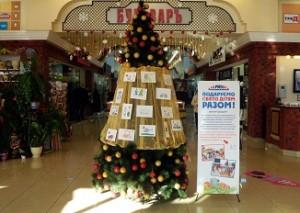 Помочь детям легко! Совместно с ТЦ Дарынок, можно подарить подарки детям из детских домов Украины