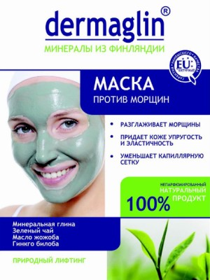 salon spa collection где купить