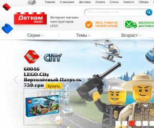 Detkamnado.com.ua (ДеткамНадо) -  интернет-магазин конструкторов Лего в Украине