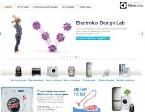 Electrolux  (Электролюкс) - бытовая техника из Швеции. История компании