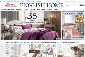 Englishhome-ua