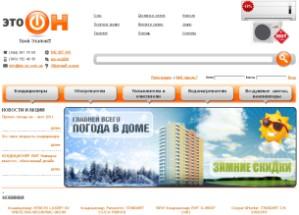Eto-on.com.ua