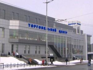Европорт киев