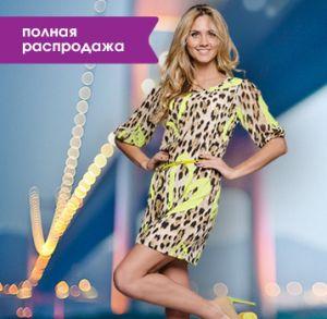 Fame.ua-Promokod