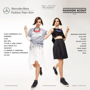 Fashion-Scout-Kiev