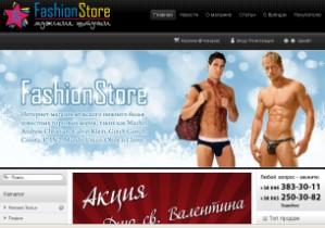 FashionStore.com.ua, интернет-магазины, мужское белье