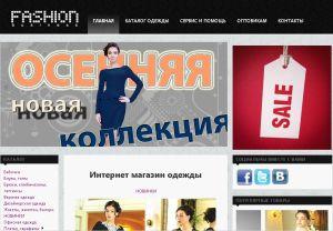 Fashionbusiness-com-ua