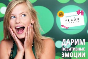 Fleur.ua-Promokod