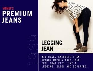 Модный советы, как носить джинсы этом сезоне, от бренда Gap