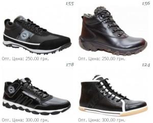 Grizzly (Гриззли) - мужская обувь из Украины. Где купить, адреса магазинов