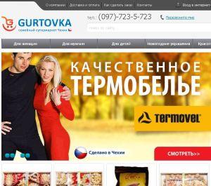 Gurtovka-com-ua