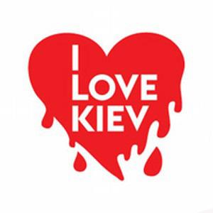 9 июня стартовал киевский фестиваль I Love Kiev