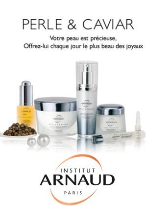 Institut Arnaud (Институт Арно) – косметика из Франции