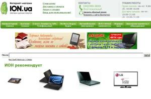ION.ua (Ион) - интернет-магазин из Украины. Отзывы, сайт
