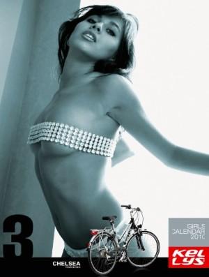 kellys велосипед келлис