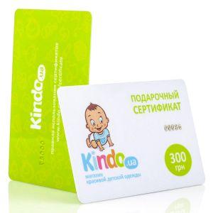 Kindo-Promokod