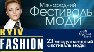 Стартовал фестиваль моды Kyiv Fashion 2012