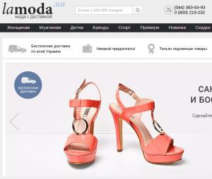 lamoda.ua (Ламода) - интернет-магазин одежды, обуви аксессуаров в Украине, отзывы, сайт