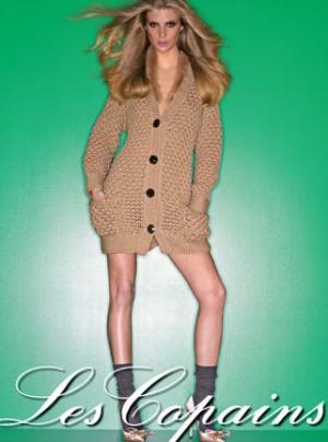 Les Copains (Ле Копен) - женская одежда из Италии. Где купить, адреса магазинов в Украине