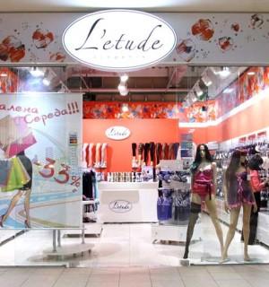 Божья коровка сеть магазинов модной детской