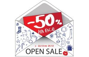 с 15 по 18 декабря 2011 года, в сети магазинах Luciano Carvari - 50% скидки на весь ассортимент коллекции Осень-Зима 2011/2012