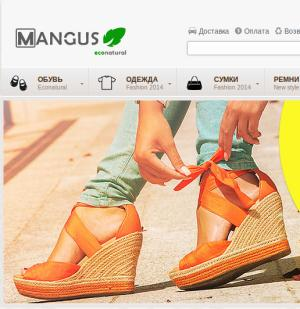 Mangus.com.ua (Мангус) - интернет-магазин обуви в Украине