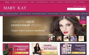Marykaykiev-com-ua