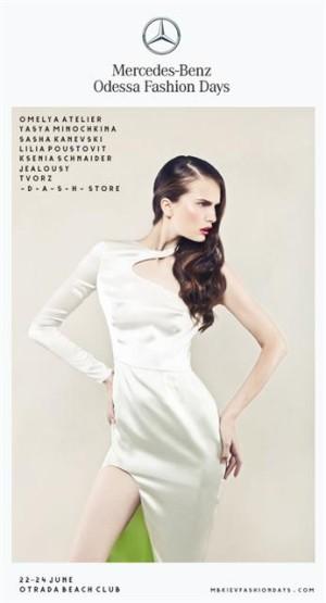 Международная неделя мод Mercedes Benz Odessa Fashion Days теперь в Одессе