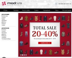 Модоза (modoza.com) - интернет-магазин дорогой брендовой обуви, одежды и аксессуаров в Украине