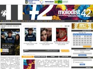 13 сентября состоялся пресс-конференция Международного кинофестиваля Молодость