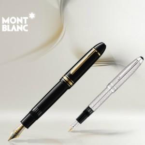 Montblanc (Монблан) – ручки, сумки, запонки, кошельки из Германии. Где купить, адреса магазинов в Украине