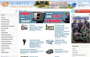 navitech.com.ua (Навитек)